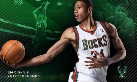 Στείλε τον Γιάννη Αντετοκούνμπο στο All Star Game του NBA με ένα κλικ