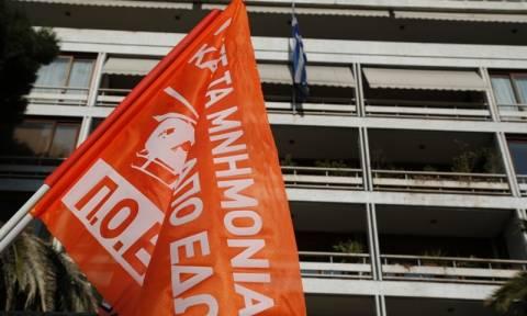 Στάση εργασίας και πορεία της ΠΟΕ - ΟΤΑ αύριο Τετάρτη