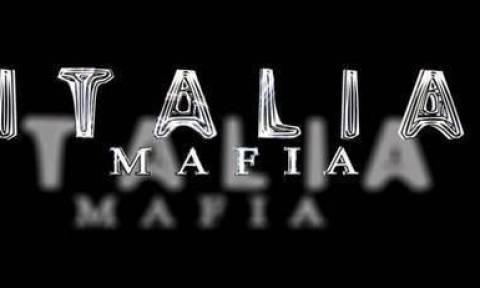 Ιταλία: Μπλόκο σε «ανοικτό μνημόσυνου» γνωστού μαφιόζου - Επιπλέον ασφάλεια σε ευαίσθητους χώρους