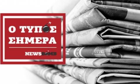 Εφημερίδες: Διαβάστε τα σημερινά πρωτοσέλιδα (28/12/2016)