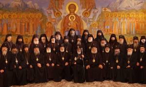 Πατριαρχείο Γεωργίας: Στη Σύνοδο της Κρήτης παραβιάστηκε η αρχή της ομοφωνίας