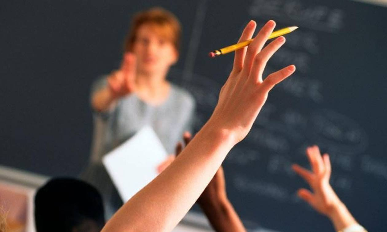 ΑΣΕΠ: Μόνιμος διορισμός 189 εκπαιδευτικών – Όσα πρέπει να γνωρίζετε