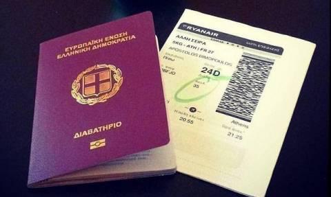 Passport Index: Πανίσχυρο το ελληνικό διαβατήριο