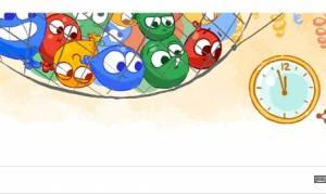 Παραμονή Πρωτοχρονιάς: Το Doodle της Google και οι εορταστικές εκδηλώσεις στην Αθήνα