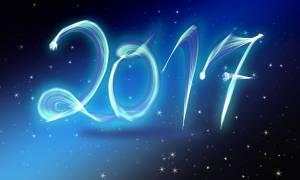 Παραμονή Πρωτοχρονιάς: Τι περίεργο θα συμβεί απόψε στις 23:59:59 ακριβώς;