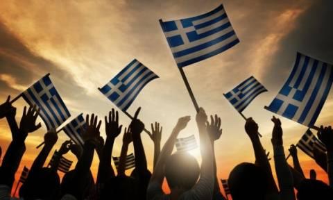 Το 2017 οι Έλληνες δεν ευχόμαστε... ΕΡΧΟΜΑΣΤΕ!
