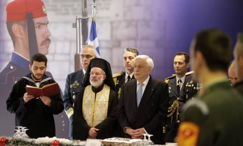 Παυλόπουλος - Κοπή πίτας Προεδρικής Φρουράς: Σας ευχαριστώ για την εκπλήρωση των καθηκόντων σας