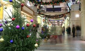 To 46% των Ελλήνων δεν είχε χρήματα για χριστουγεννιάτικες αγορές