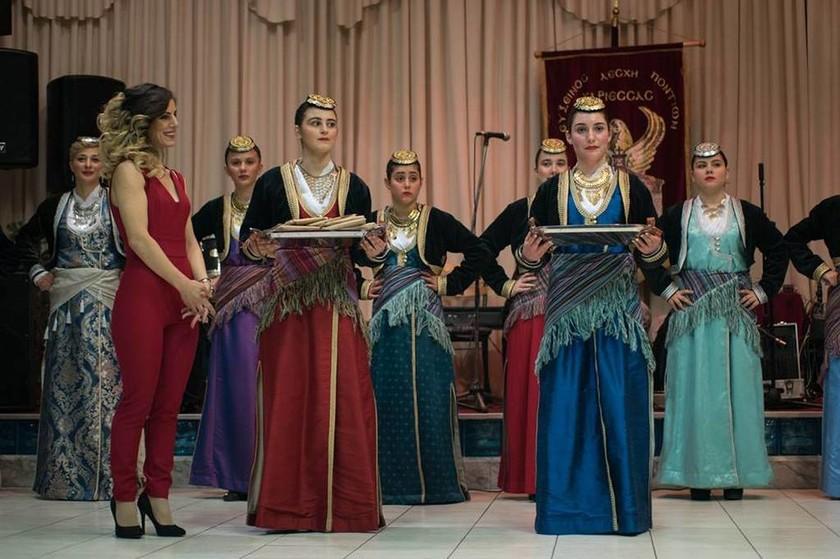 «Μοναδικές στιγμές στον Χριστουγεννιάτικο χορό της Ευξείνου Λέσχης Χαρίεσσας»