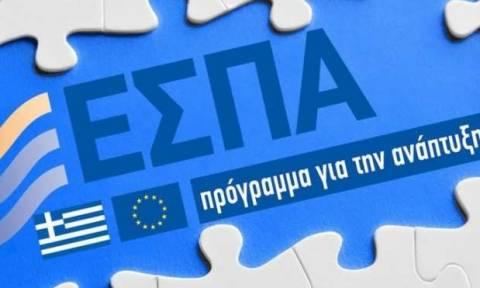 EΣΠΑ: Το ποσό των αιτημάτων πληρωμής που δήλωσε η Ελλάδα