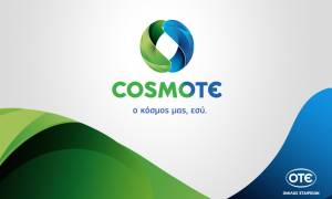 Στο 1 petabyte η εορταστική κίνηση δεδομένων στην Cosmote