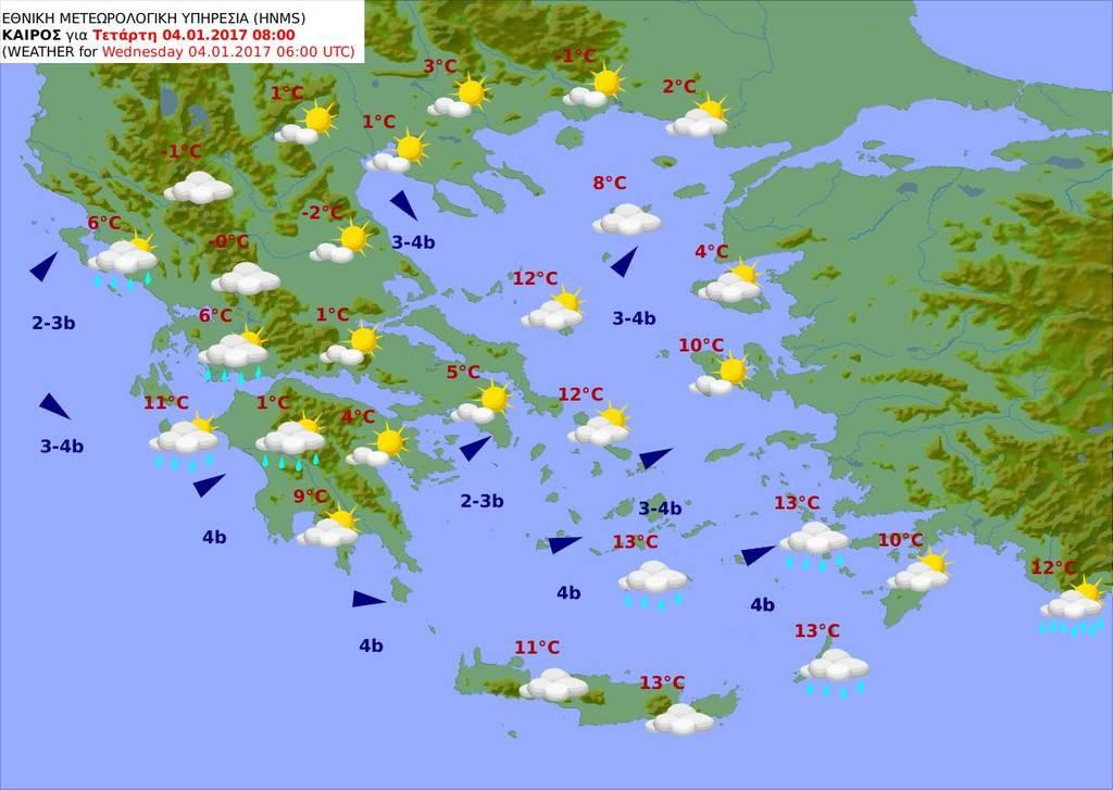 Καιρός: Με βροχές και χιόνια η Τετάρτη ενώ στη συνέχεια… ραγδαία επιδείνωση του καιρού! (pics)