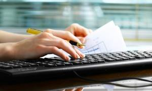 ΓΕΜΗ: Αυτόματη διαγραφή επιχειρήσεων από το Μητρώο
