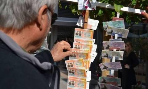Πρωτοχρονιάτικο Κρατικό Λαχείο: Βρέθηκε ο μεγάλος υπερτυχερός - Κερδίζει 2.750.000 ευρώ!