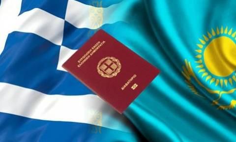 Казахстан отменил визы для граждан Греции