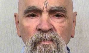 Charles Manson 'moved from prison to hospital'