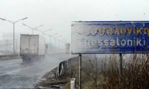 Καιρός Θεσσαλονίκη: Πότε φτάνει η «Αριάδνη» στην συμπρωτεύουσα