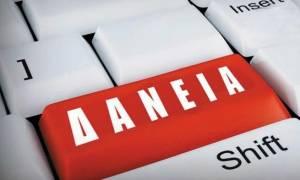 Ψηφιακός σύμβουλος για «κόκκινα» δάνεια