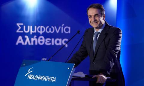 Μητσοτάκης: Προτεραιότητά μας τα συμφέροντα της μέσης ελληνικής οικογένειας