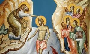 Γιατί ο Χριστός διάλεξε τον Ιορδάνη ποταμό για να βαπτισθεί;