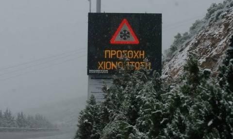 Καιρός ΤΩΡΑ: Πού χιονίζει στην Ελλάδα – Θεοφάνεια με παγωνιά σε όλη τη χώρα