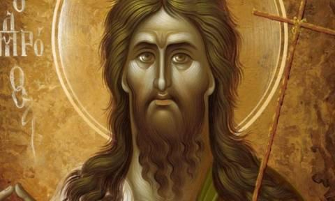 Τη Σύναξη του Αγίου Ιωάννου Προδρόμου και Βαπτιστού τιμά σήμερα η εκκλησία