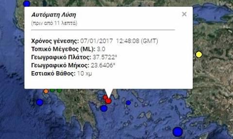 Σεισμός στην Αίγινα