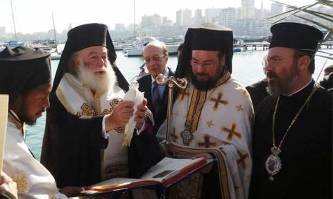 «Ειρήνη» ευχήθηκε ο πατριάρχης Αλεξανδρείας για τα Θεοφάνεια