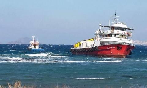Αποκολλήθηκε το τουρκικό καταδυτικό «Alcatras» που είχε προσαράξει στην Κω
