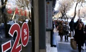 В Греции стартовал сезон зимних распродаж