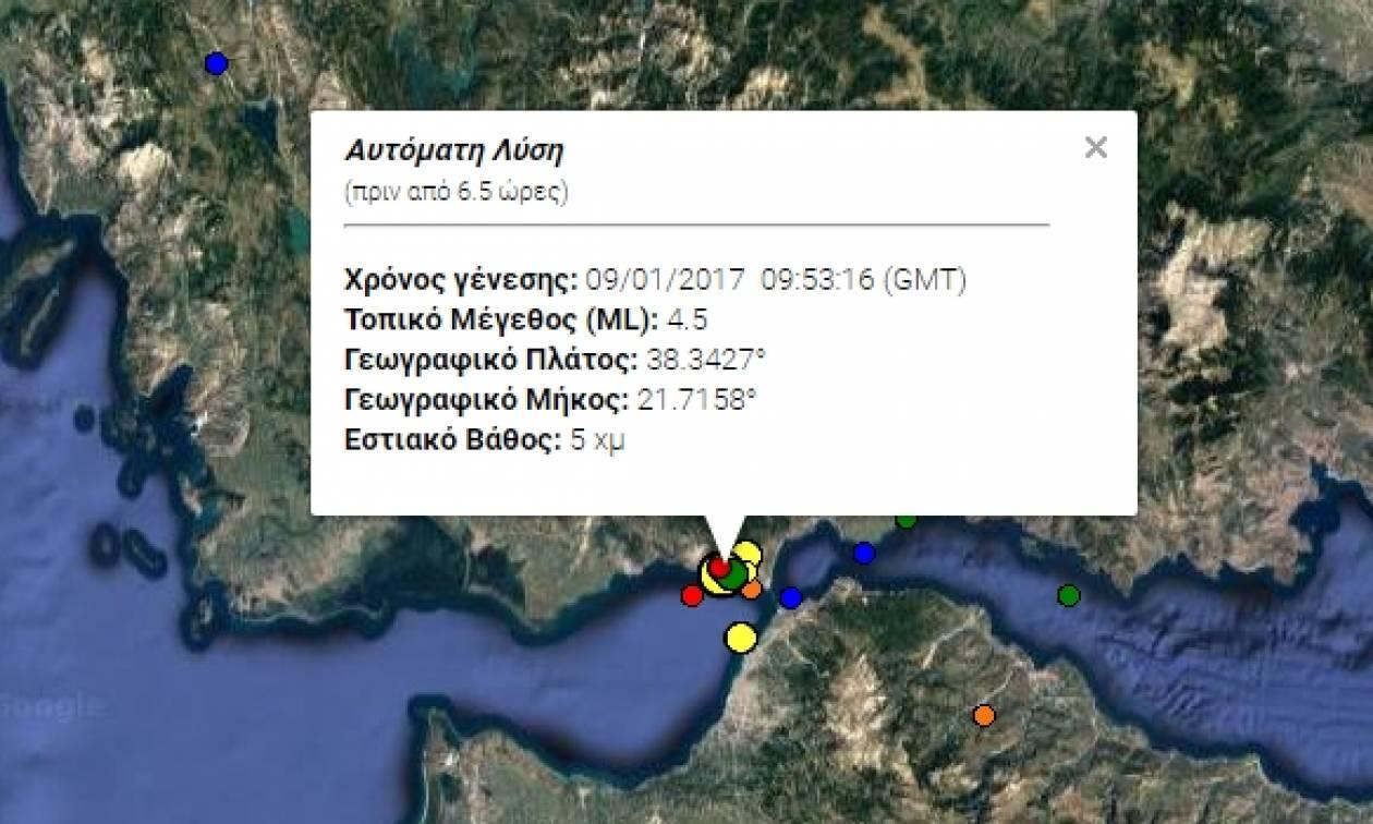 Σεισμός ΤΩΡΑ: Ανησυχία για τους συνεχόμενους σεισμούς σε Πάτρα και Ναυπακτία