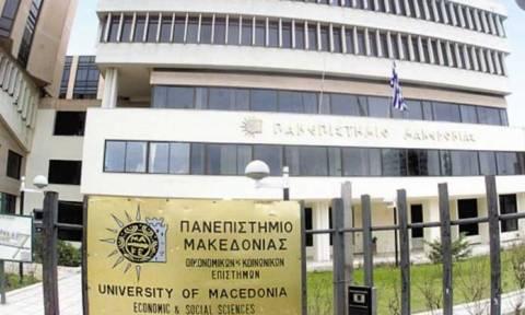 Καιρός: Κλειστό το Πανεπιστήμιο Μακεδονίας λόγω βλάβης στο σύστημα θέρμανσης από τον παγετό