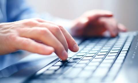 Είδηση-βόμβα: Η Yahoo αλλάζει όνομα