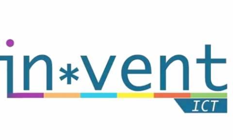 Invent ICT: Ξεκίνησαν οι αιτήσεις για το πρόγραμμα καινοτόμων επιχειρήσεων