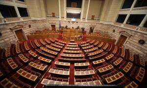 Βουλή: Έως τις 13 Απριλίου η προθεσμία υποβολής των δηλώσεων «πόθεν έσχες»