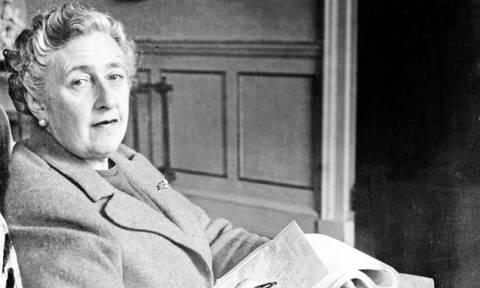 Σαν σήμερα το 1976 πέθανε η διάσημη συγγραφέας έργων μυστηρίου Άγκαθα Κρίστι