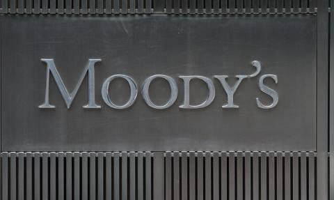 Moody's: Mε χαμηλότερο ρυθμό η ανάπτυξη της Ελλάδας