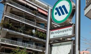 В Афинах в выходные закроют четыре станции метро