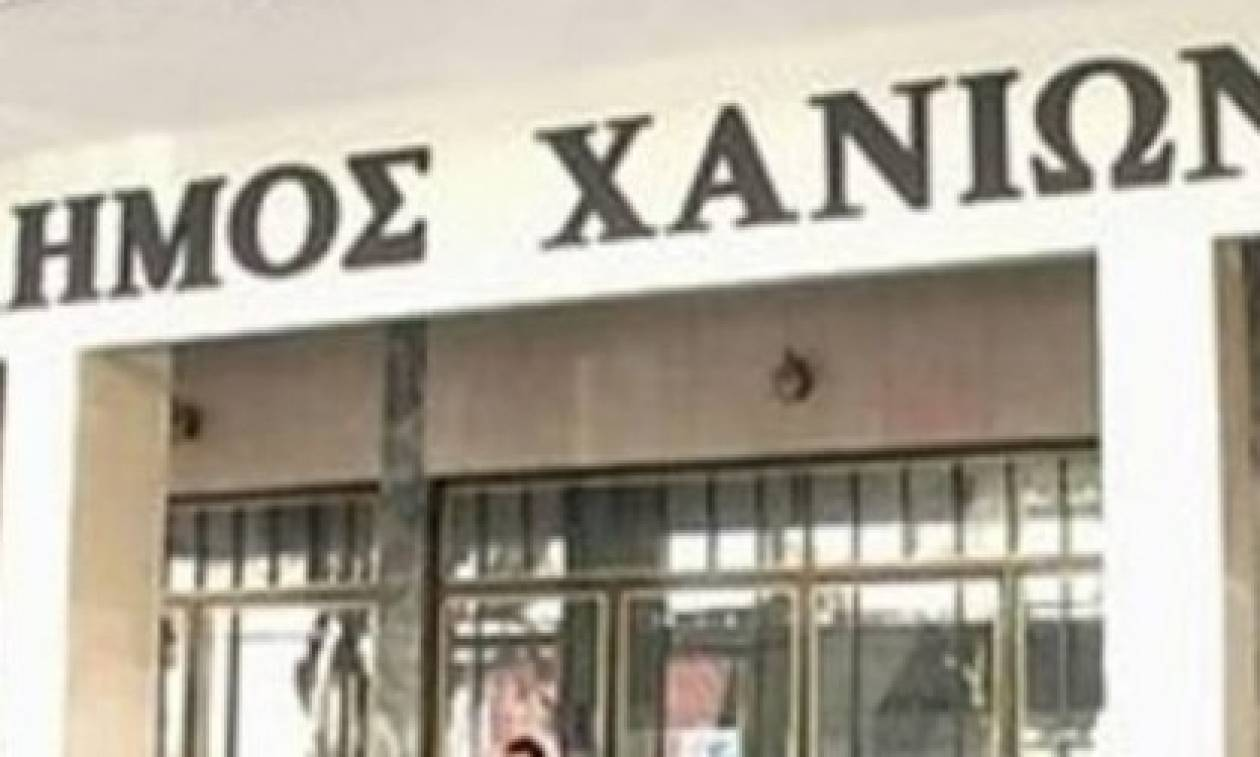 Δήμος Χανίων: Πότε θα γίνει η πληρωμή των προνοιακών επιδομάτων
