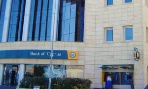 Η Τράπεζα Κύπρου εξέδωσε ομόλογο δευτεροβάθμιου κεφαλαίου €250 εκ. με επιτόκιο 9,25%