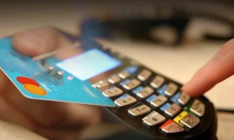 Банк Греции предупреждает об участившихся случаях мошенничества с банковскими картами