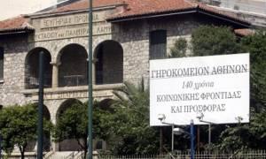 Το Γηροκομείο Αθηνών θα επισκεφθεί τη Δευτέρα ο Γ. Καμίνης