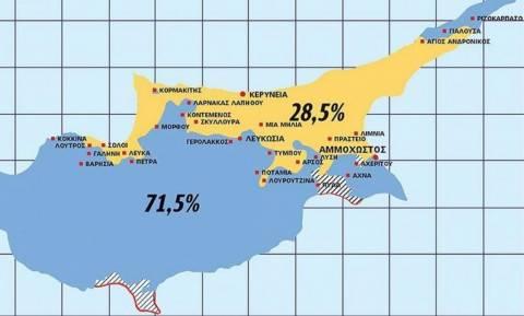 Δεν τα βρίσκουν στο Κυπριακό: Διαφωνία και για τους χάρτες