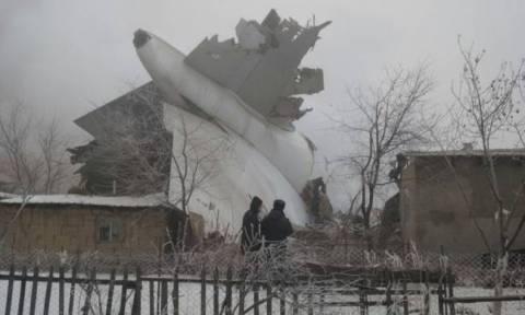 Kyrgyzstan plane crash: Turkish cargo jet hits homes