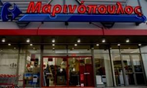 Μαρινόπουλος: Εγκρίθηκε το σχέδιο διάσωσης