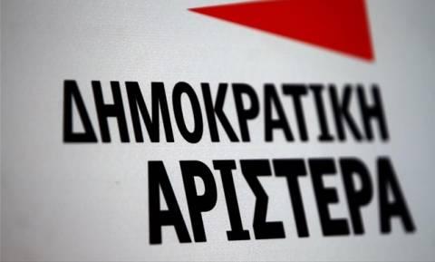 ΔΗΜΑΡ για ΔΟΛ: Τελικά ο νέος επενδυτής ήταν ο ΣΥΡΙΖΑ