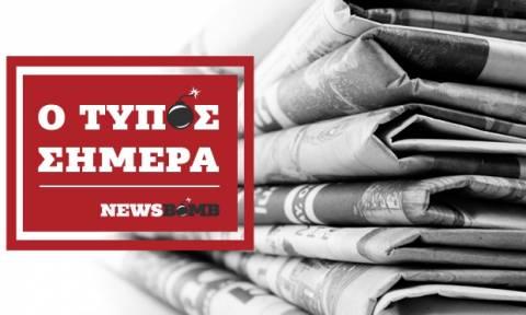 Εφημερίδες: Διαβάστε τα σημερινά πρωτοσέλιδα (18/01/2017)