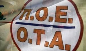 ΠΟΕ - ΟΤΑ: Στάση εργασίας σήμερα (18/01)