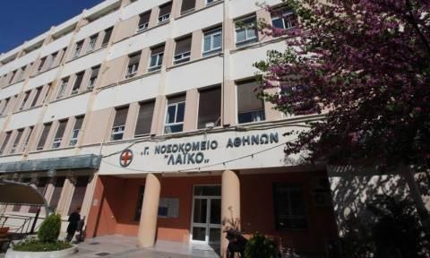 Νοσοκομείο «Λαϊκό»: «Καραμπόλα» λόγω απογραφής η αναβολή ογκολογικών θεραπειών