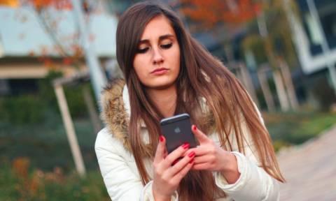 Πρόσεχε: Τα 4 πράγματα που προσέχουν ΟΛΕΣ οι γυναίκες στο προφίλ σου!
